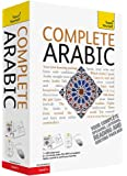 Complete Arabic (Learn Arabic)