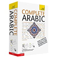 Complete Arabic: Teach Yourself (Book/CD Pack)
