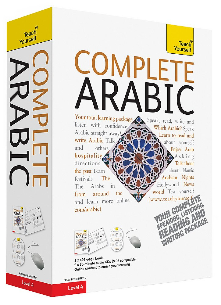 Learn to Speak Arabic Fluently Complete Language Training Course Level 1 /& 2