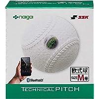 内外ゴム(NAIGAI) テクニカルピッチ 軟式 M号球 投球測定 Bluetooth接続