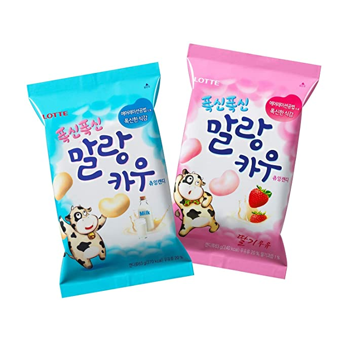 Amazon Com Korean Lotte Soft Malang Cow Fresh Grade Milk Strawberry Milk Chewy Candy 2 22 Oz Pack Of 2 Grocery Gourmet Food