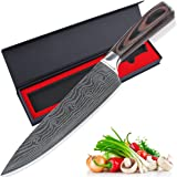 Chef Knife, AUGYMER 8 Inch Professional Chefs Knife Japanese High Carbon Stainless Steel Kitchen Sharp Chef Knife with Gift Box (AUCK645)