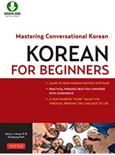 Korean For Dummies - Kindle edition by Jungwook Hong, Wang