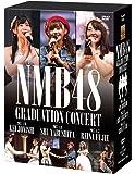 【メーカー特典あり】NMB48 GRADUATION CONCERT ~KEI JONISHI/SHU YABUSHITA/REINA FUJIE~(生写真3枚セット付) [DVD]