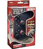 Switch用ドック/PC用コントローラーターボG レッド