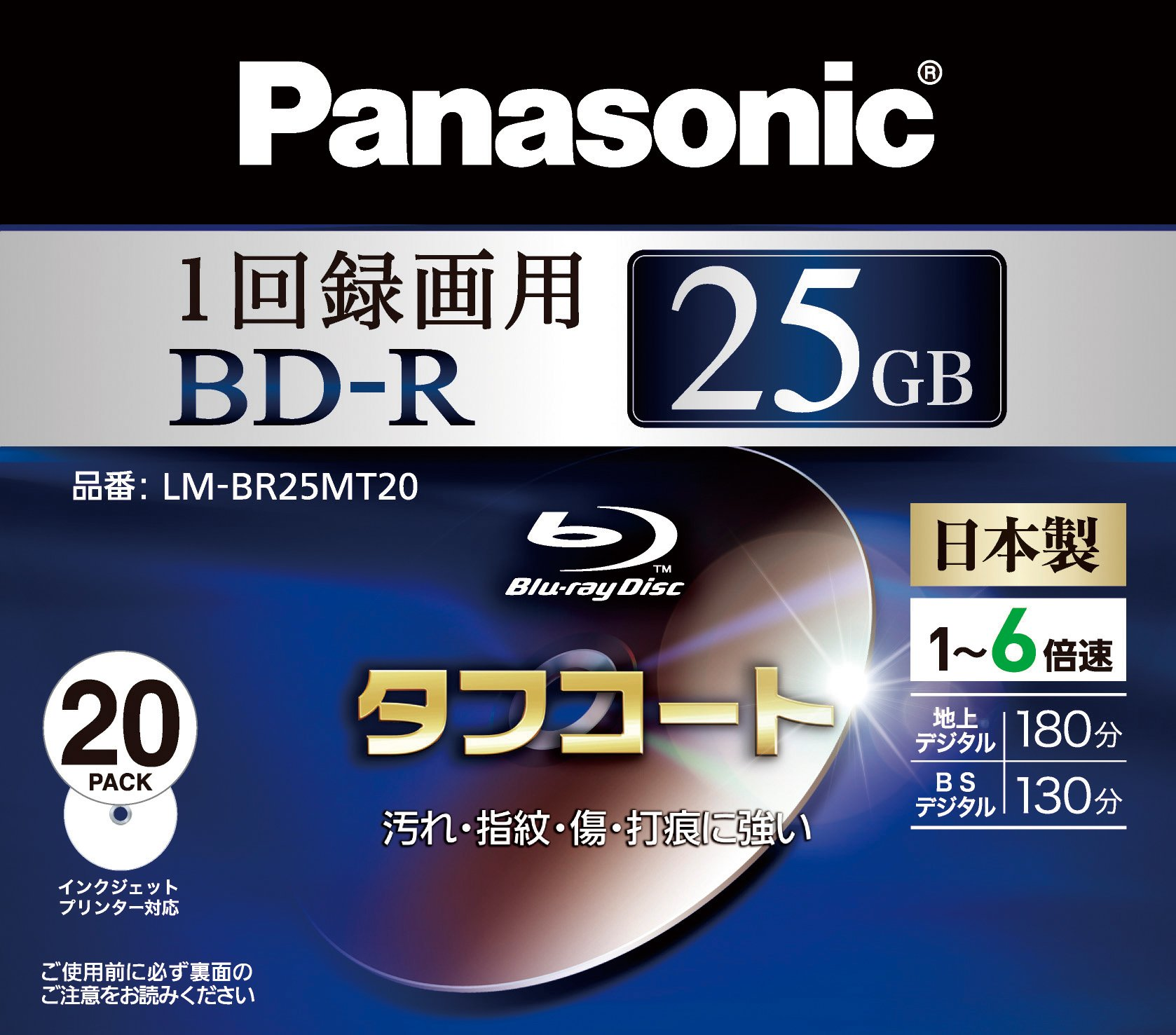 PANASONIC Blu-ray BD-R Recordable Disk | 25GB 6x Speed | 20 Pack Ink-jet Printable (Japan Import)