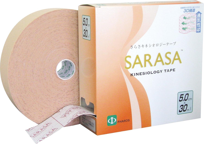 SARASA さらさ キネシオロジーテープ 業務用 テーピング 10箱セット