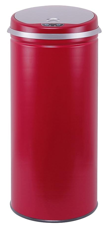 Elegant kitchen move batli design originale poubelle sensor automatique l rouge x cm with - Poubelle cuisine etroite ...
