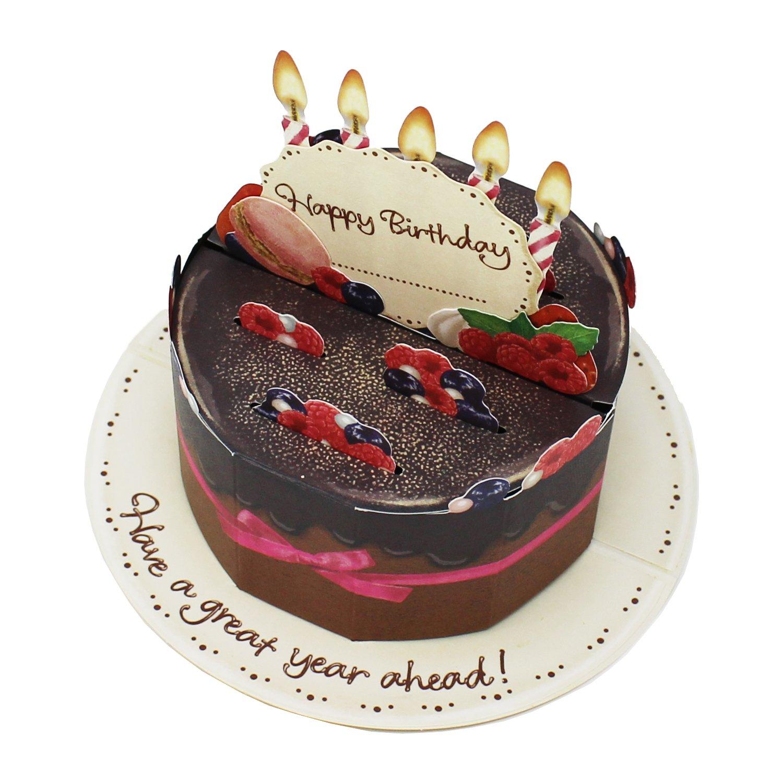 Amazon Chocolate Birthday Cake Pop Up Decorative Card Office Products