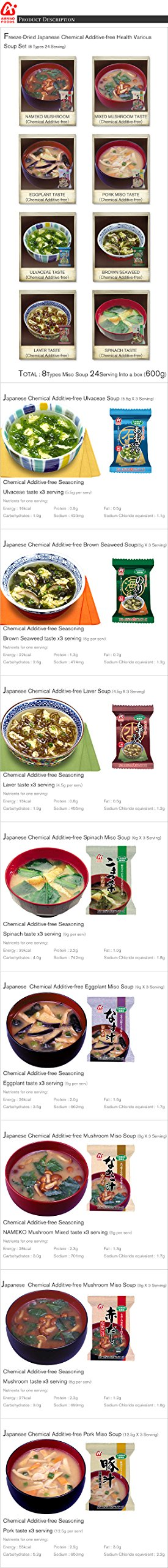 Japan Freeze Dried Survival Food Chemical Additive-free Health Various Soup Set 8 Types 24 Servings