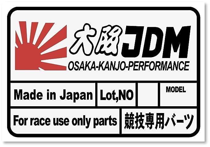Nissan Automotive Car Decal Orafol Vinyl Sticker for Honda Mazda Mitsubishi Suzuki Toyota Lexus Made in Japan Subaru White Japanese Domestic Market JDM