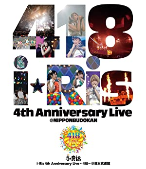 Amazon.co.jp | i☆Ris 4th Anniversary Live~418~