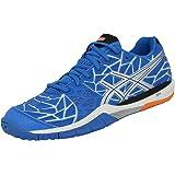 Court Shoes uk Asics Fireblast Gel 2 e516n co Amazon Men's Indoor XYnZnvrH