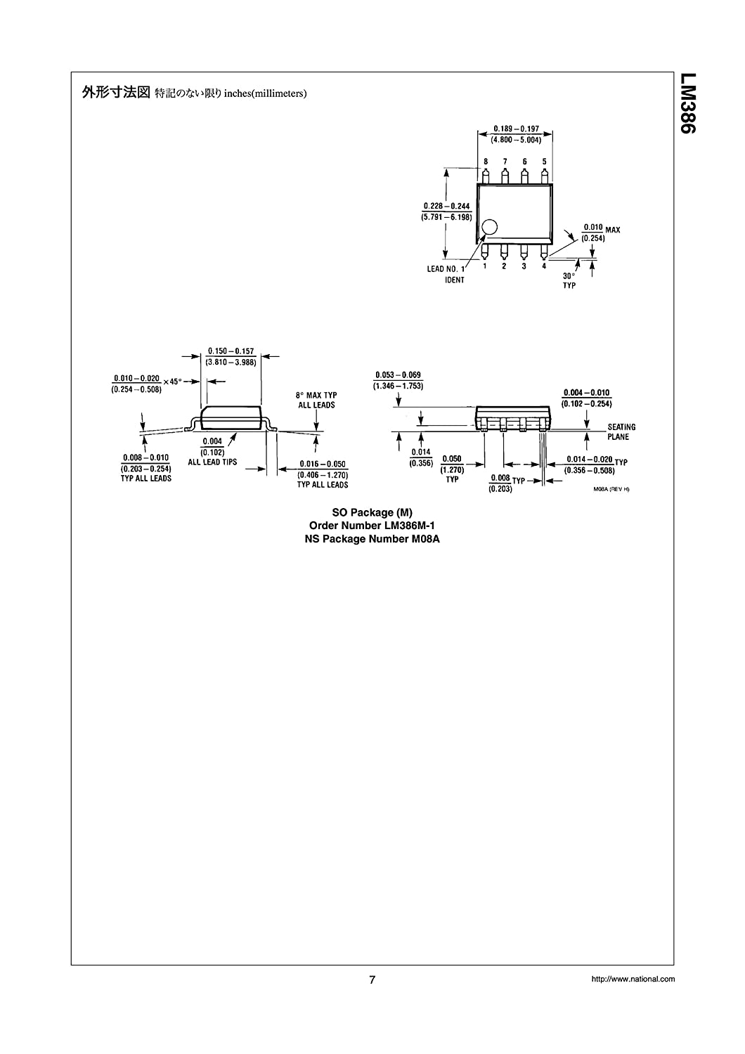 National Semiconductor Lm386n 1 Lm386 Low Power Audio Door Phone Circuit Using Amplifier Ic Pack Of 10 Home Theater