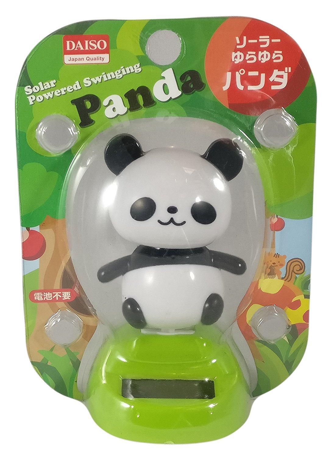 Japanese Quality Solar Powered Swinging Panda Bobblehead Daiso
