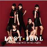 Everything will be all right(初回限定盤 Type A)(DVD付)