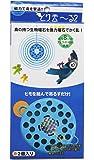 ミツギロン とり去~る2 ブルー 11.3×9×1.2cm 鳥獣害対策品 鳥侵入阻止 EG-16 2個入