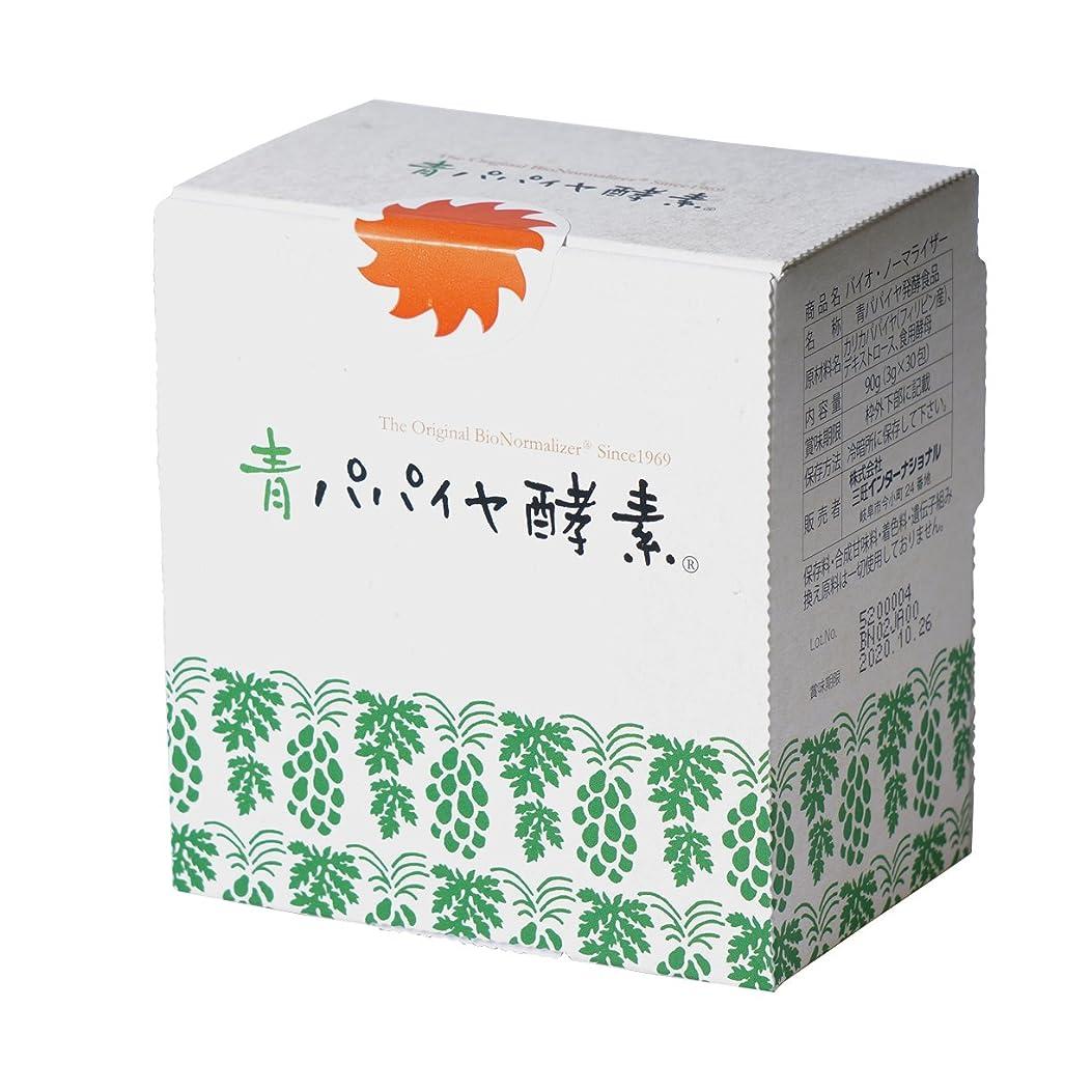 魚徹底混合した万田酵素 GINGER 分包タイプ 77.5g (2.5g×31包)