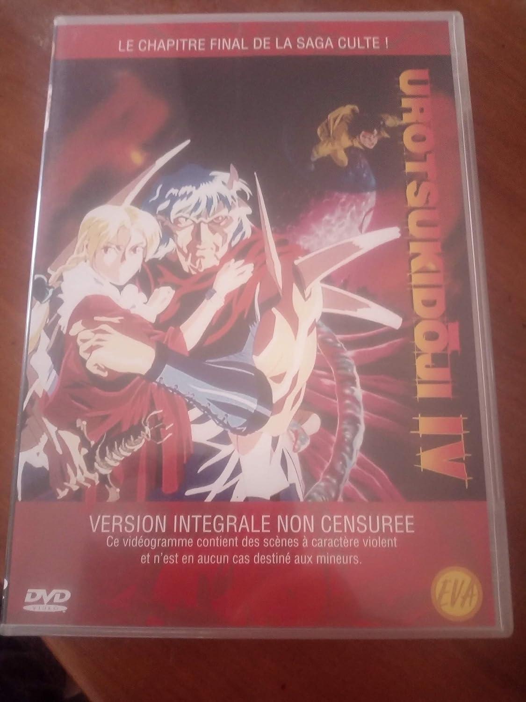 Urotsukidoji IV [Francia] [DVD]: Amazon.es: Cine y Series TV