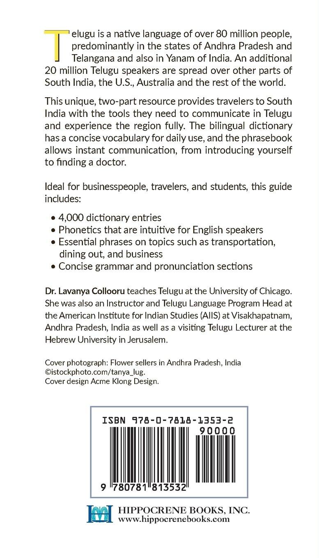 Telugu-English/English-Telugu Dictionary & Phrasebook (Telugu ...