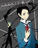 デュラララ!!×2 承 1【完全生産限定版】 [DVD]