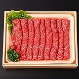 【冷凍配送】【 牛肉 】【 すき焼き 】 九州産 最高級 黒毛和牛 霜降り モモすき焼き しゃぶしゃぶ用 ( A3 ) (300g×1セット)