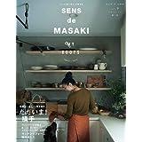 SENS de MASAKI (センス ド マサキ)vol.9 (集英社ムック)
