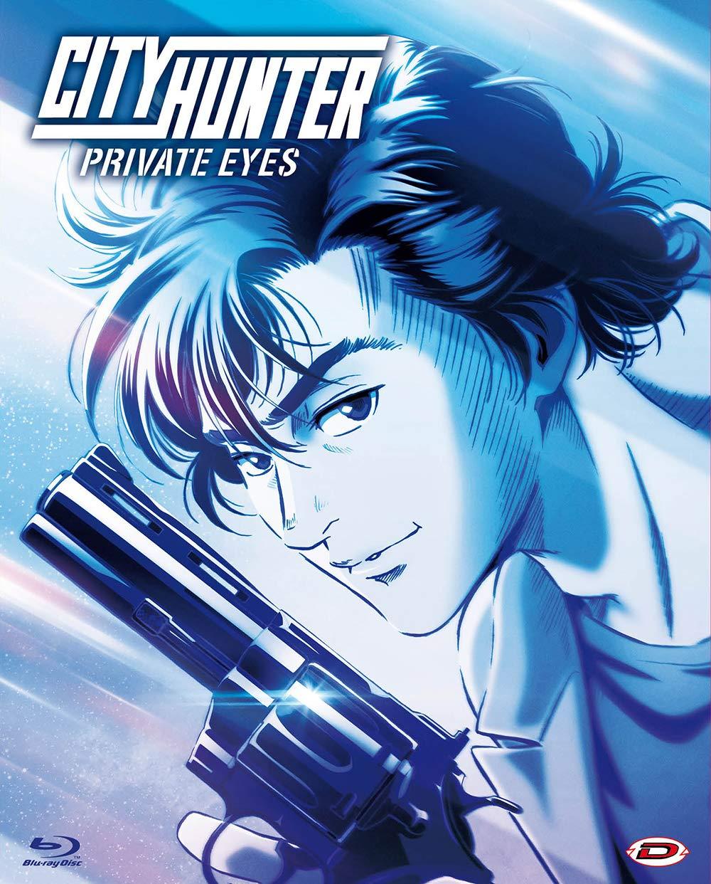 City Hunter - Private Eyes (First Press) (1 BLU-RAY): Amazon.de: DVD &  Blu-ray