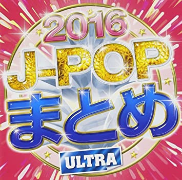 Amazon   J-POPまとめ 2016   V....