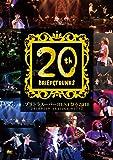 ブリトラスーパーBEST祭り2018~デビュー20周年記念スペシャルライブ! ~ [DVD]