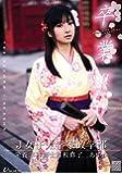 卒業II 其の六 [DVD]