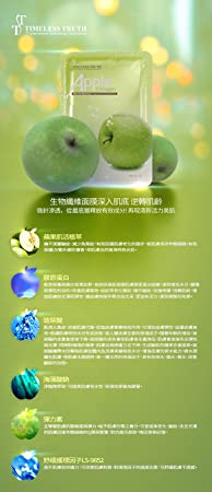 Timeless Truth APPLE STEM CELL COLLAGEN Bio Cellulose Mask 6pcs 30ml pcs , UNBOXED – Worldwide shipping
