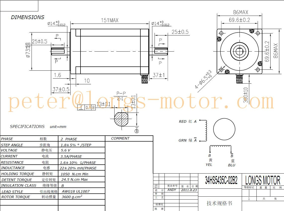 db25 1205 wiring diagram wiring diagram ebook rh cv67 arketipotest it