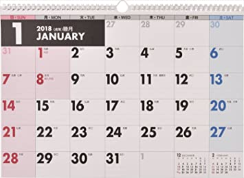 amazon 高橋 2018年 カレンダー 壁掛け a3 e15 文房具 オフィス用品