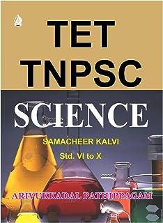 6th Standard Guide 5-in-1 Term III - Tamil Nadu Samacheer