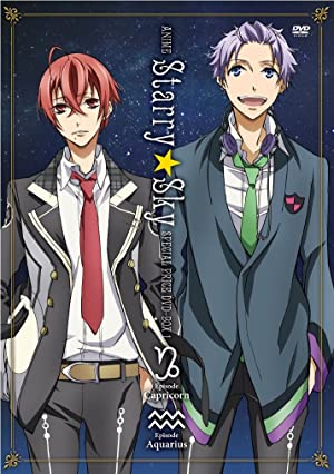 Starry☆Sky DVD