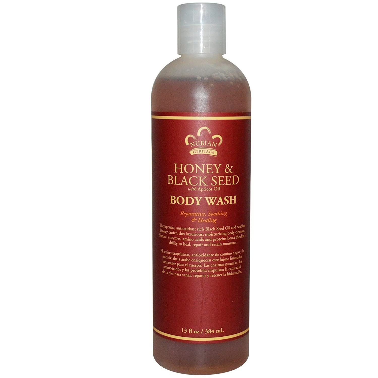 Amazon.com : Nubian Honey and Black Seed Body Wash (Pack of 2) With ...