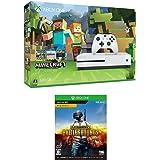 Xbox One S 500GB Ultra HD ブルーレイ対応プレイヤー Minecraft 同梱版 (ZQ9-00068) + PLAYERUNKNOWN'S BATTLEGROUNDS セット