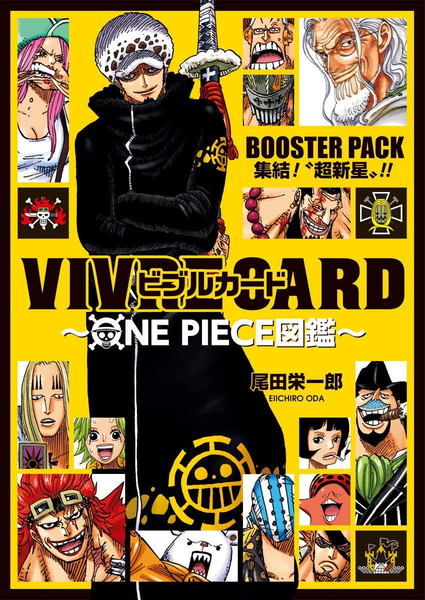 VIVRE CARD: BOOSTER PACK Supernova - Edición japonesa: Amazon.es ...