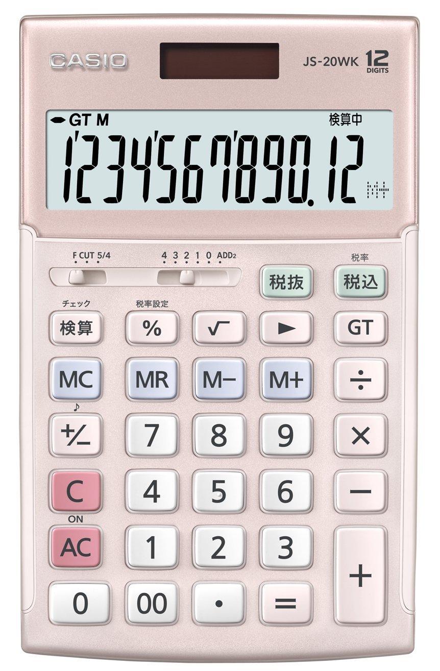 カシオ 本格実務電卓 JS-20WK-PK