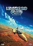 Macross Plus - The Ultimate Edition (Eps 01-04) (2 Dvd) [Italian Edition]