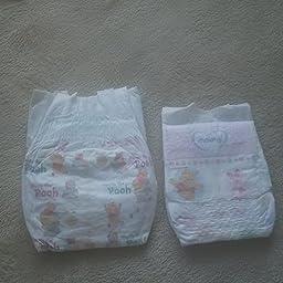 Amazon テープ 小さめ新生児サイズ ムーニーエアフィット オムツ 3000gまで 64枚 ムーニー おむつ
