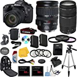 Canon EOS 7D 18 MP CMOS Digital SLR Camera Body Only w/ Canon EF 28-135mm f/3.5-5.6 IS USM Standard Zoom Lens +Canon 75-300mm III Zoom Lens + 17pc Accessory Kit - International Version