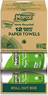 product image for Marcal 6183 100% Recycled Roll Towels, 2-Ply, 5 1/2 x 11, 140 Sheets, 12 Rolls/Carton