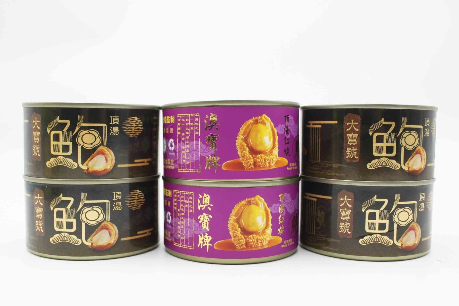 China Good Food Set-2 Canned abalone set 4 pieces & 6 pieces Total 6 Cans Free Airmail by China Good Food (Image #1)