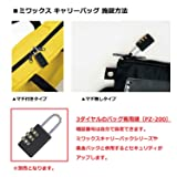 Black CB-400 BK is no non-wax security Goods Carry