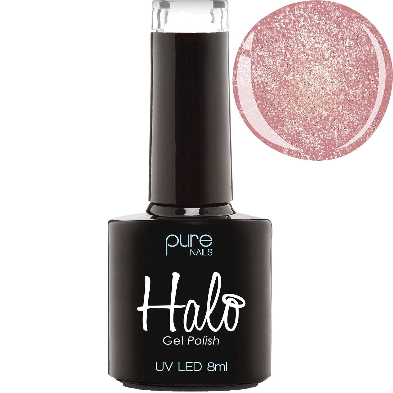 Pure Nails Halo Uv Gel Polish Rose Gold Sparkle Amazoncouk Beauty