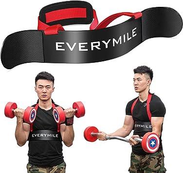 Amazon | EVERYMILE アームカールプレート 上腕二頭筋トレーリング補助用器具 フォーム矯正(黒) | EveryMile | ダンベル・アレー