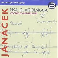 Glagolitic Mass: The Eternal Gospel [Importado]