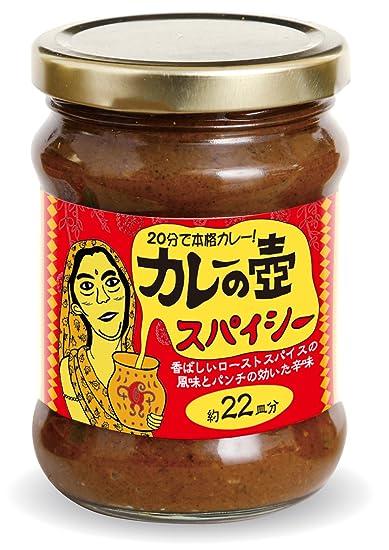 En tercer lugar de la tienda del mundo olla de curry picante 220g